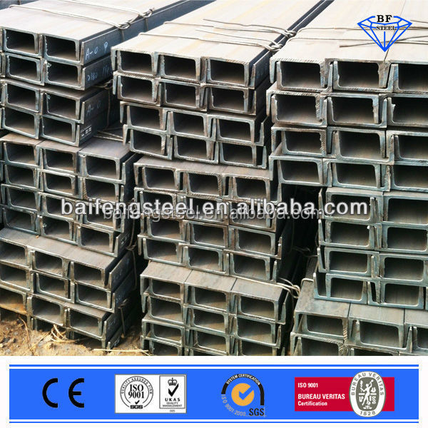 galvanized steel,HDG galvanized steel U Channel