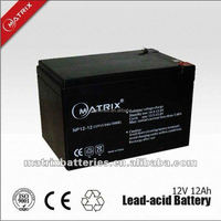 mf seal battery 12v 12ah Motorcycle battery