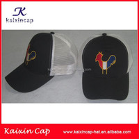 embroidery patch / screen printed/ plain blank/ foam/ trucker/ promotion polyester foam and mesh kids trucker cap