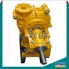 Corrosion Resistant Rubber Lined Centrifugal Pump
