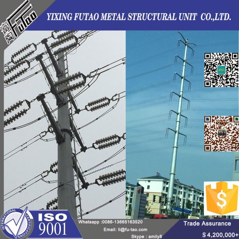 Quality galvanized electrical equipment 6m steel pipe pole