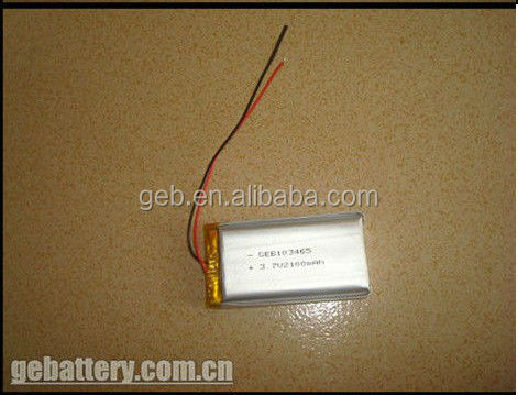 3.7V lipo 2100mAh li-ion polymer Rechargeable battery for Bluetooth devices, electric toys