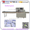 Automatic Horizontal Medical Bandage Packing Machine 0086-18321225863