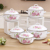 14Pcs of Hollow Handle enamel cast iron casserole With Enamel Lid for cookware