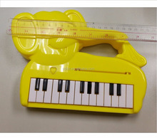 Custom musical book chip for educational music sound book