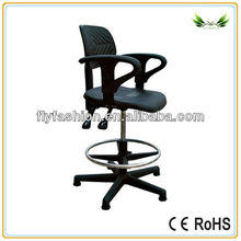 esd lab chair/lab stool chair/students' lab chair