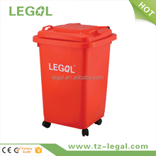 commercial trash can 60Liter 13gallon kids collect bin