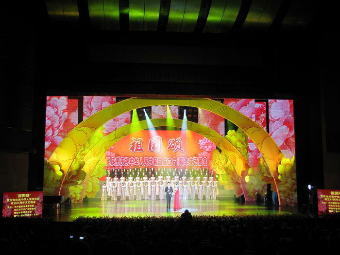 hd full color p6 stage led screen xxx video,P6 indoor full color led screen for stage