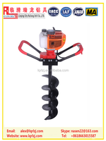 52cc Earth Auger/Post Hole Auger Digger Drill