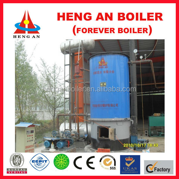 YGL Wood or Coal fired thermal oil boiler price