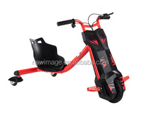 Kids fitness equipment 3 Wheel Drift Trike Electric Scooter