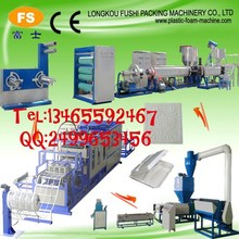 supplier ps foam food container production line