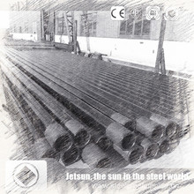 Made in China API oil pipe/drilling pipe/smoking pipe