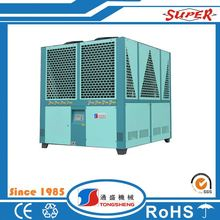 screw style injection chiller