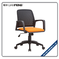 Shock pirces office executive chair with swivel mechanism