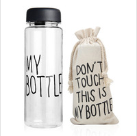 Customized Color Cheap BPA Free Water Bottle, My Bottle With Fabric Bag