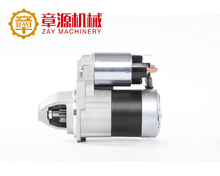 electric auto starter motor for Mazda