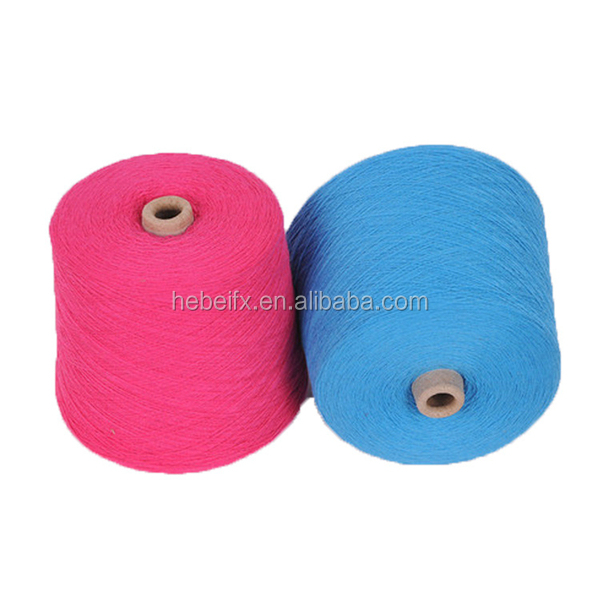 Dyed Twisted Multi Color Factory Wholesale 85% Polyester 15% Wool Types of Fancy Yarns For Machine Knitting Sweater in China