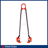 G80 Two Legs Chain Sling,Keen Price Two Legs Lifting Chain use for oil drum