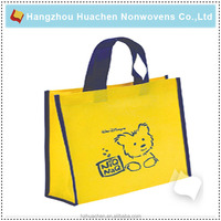 Hangzhou Factory Super Quality and Fashion PP Yellow Non-woven Shopping Bag