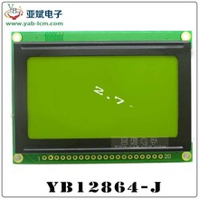 12864 j graphic dot matrix LCD working voltage 5 v / 3.3 v is optional