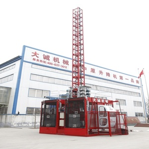 HNDC SC200 4Ton electric construction materials elevator low cost load cell