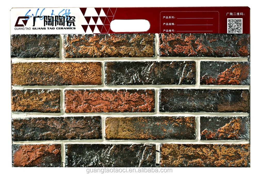 Ceramic exterior wall tile,Facing brick wall tile,Villa facade faux brick wall tiles