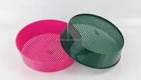One-stop garden supplier plastic strainers kefir