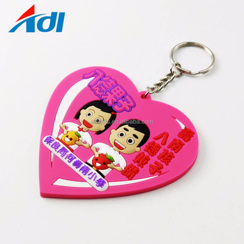 Funny cute design cheap rubber custom pvc rubber keychains