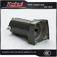 Brushless Dc 15Kw Electric Motor for 3 Wheel Scooter Electric Motor Bike