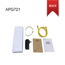 2km 2.4ghz 802.11n qc9531 chipset hotspot wifi range outdoor wireless cpe