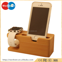 Shenzhen factory wood charge station docking charging station for Apple Watch iphone