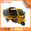 Adult Electric Car 250cc Tricycle Made In Chongqing Gasomine Engine Tricycle With 3 Seats In Driver's Cabin