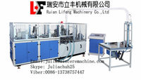 high speed automatic paper cup forming machine ZBJ-NZZ Korean
