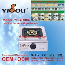YG-G1006 gas stove and range hood jinyu portable gas stove