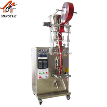 automatic coffee bags sealing machine,coffee stick sachet packing machine
