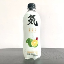No fat and no sugar 480 ml soda maker sparkling soda water for lose weight
