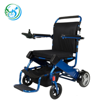 Folding Small Electric wheelchair for disabled people