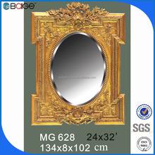 MG628 New Design Large Carved Wooden Islamic Mirror Frames