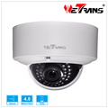 H.264/H.265 4MP Vandalproof Metal Dome Camera Varifocal Lens Mobile Phone View Motion Detection with ICR IP Cam TR-IP40CD128