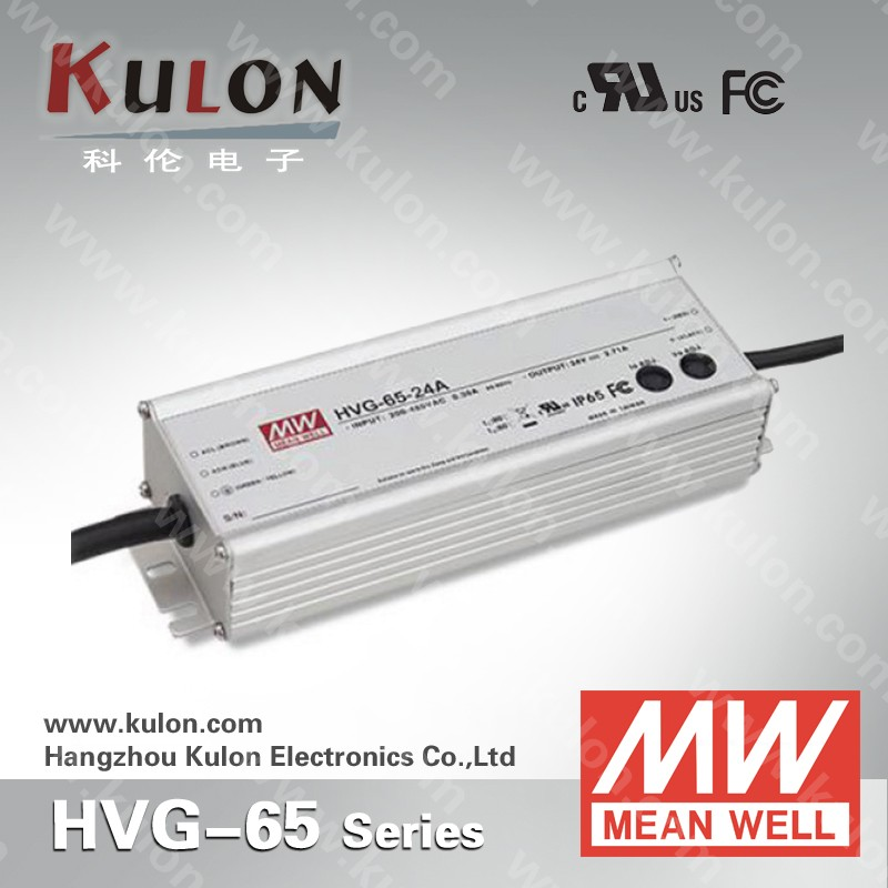 MEANWELL HVG-65-54 65w delta electronics auto starting led driver