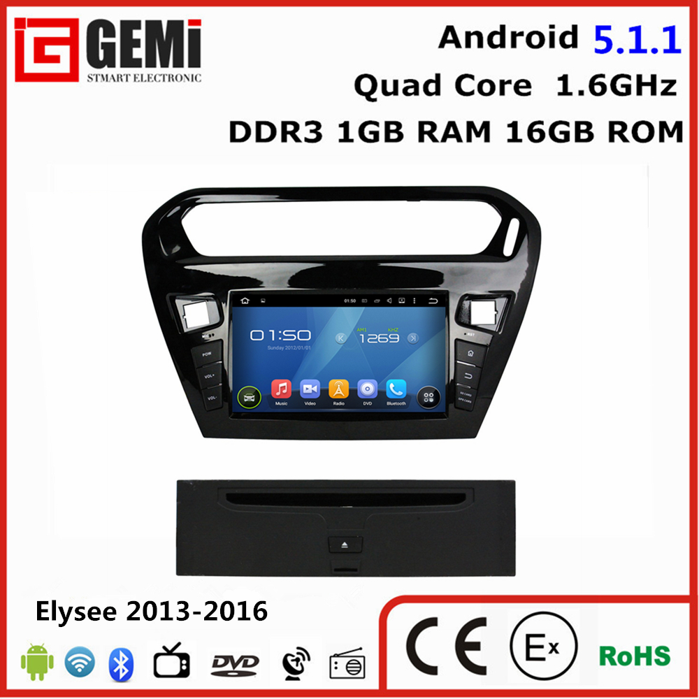 China factory dvd car audio navigation system for CITROEN Elysee 2016 Radio RDS