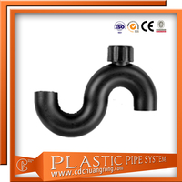 150mm Plastic Drain Pipe Fittings(hdpe s trap)