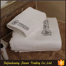 Luxury Hotel Spa Bath Towels 100% Cotton Dobby Border Set Spa Towel with Logo