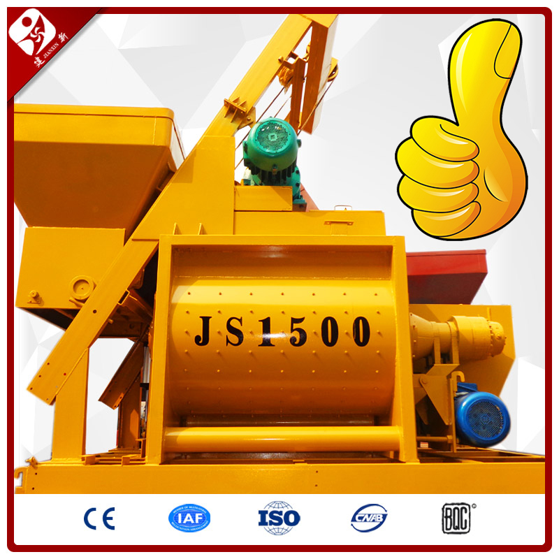 js1500 sicoma auto twin shaft concrete mixer
