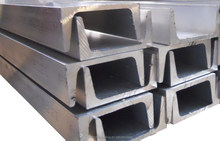 Construction Material u beam steel channel steel