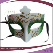 cheap plastic different design of funny eye masks