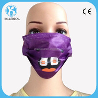 funny half scented face mask with cartoon printing
