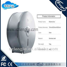 stainless steel wall monted paper towel dispenser for hotel