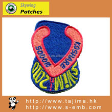2016 stylish symbol embroidery jeans and clothes patch